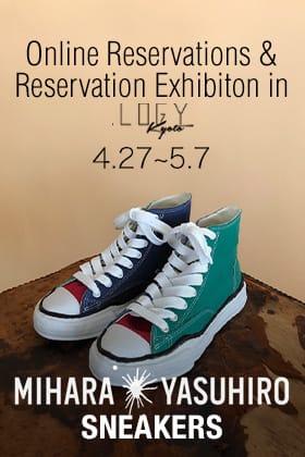 MIHARA YASUHIRO Online Reservations Notice