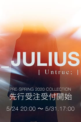 JULIUS 2020 Pre Spring Collection 先行受注受付開始!