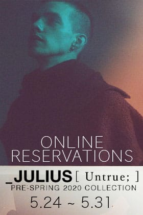 JULIUS Online Reservations Notice