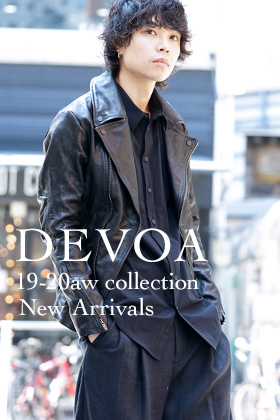 DEVOA Horse Leather Double Riders Jacket has Arrived
