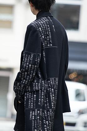 Yohji Yamamoto Asymmetry Dictionary Jacket Style