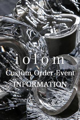 iolomのカスタムオーダーイベントベースサンプルを公開!