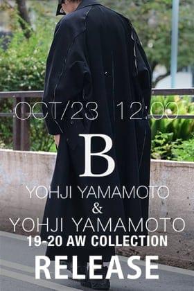 Yohji Yamamoto and B Yohji Yamamoto Release Date Notice