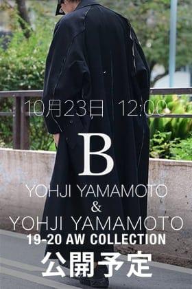Yohji Yamamoto and B Yohji Yamamoto19-20AW 10月23日正午12時から販売開始