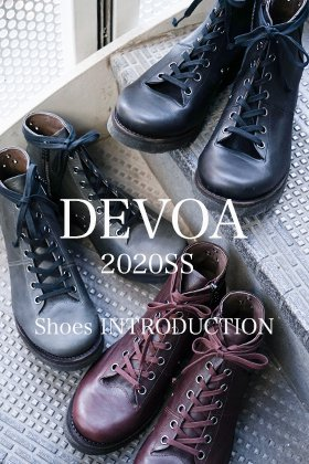 DEVOA Monkey Boots Kudu and GUIDI Leather