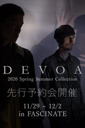 DEVOA 2020SS 先行予約会開催決定!