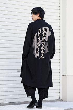 Yohji Yamamoto 20SS Jersey Shirt Style