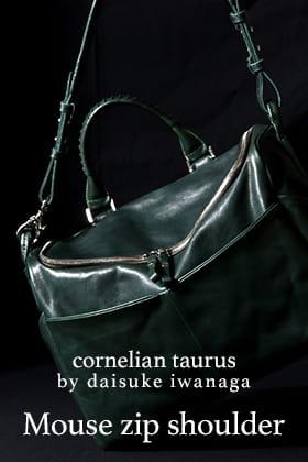 cornelian taurus 20ss Mouse zip shoulder