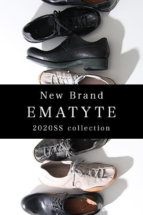 New Brand EMATYTE 1st Delivery