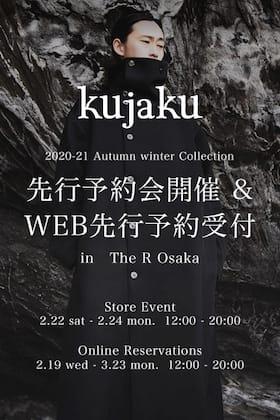 kujaku 2020-21FWコレクション受注会開催決定!!