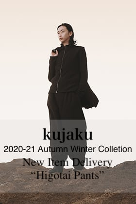 kujaku 2020-21AW Collection New Item【Higotai Pants】