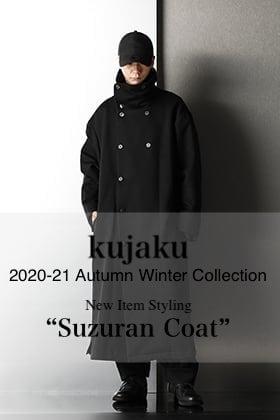 kujaku 2020-21AW New Item【Suzuran Coat】Styling
