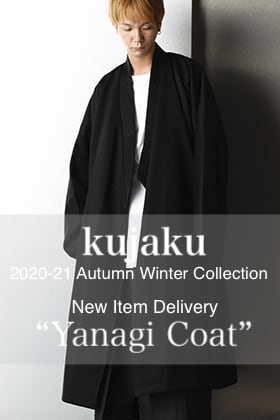 kujaku New item Delivery【Yanagi Coat】Styling!!