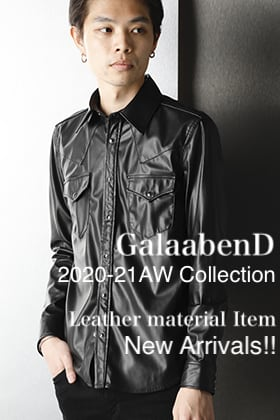 GalaabenD - ガラアーベント 2020-21AW Leather material Item New Arrivals!!