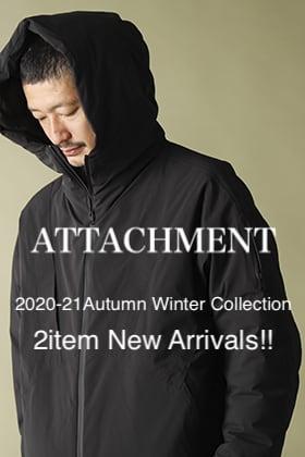 アタッチメント(ATTACHMENT) 2020-21AW コレクション 2アイテム 新作入荷のお知らせ!!