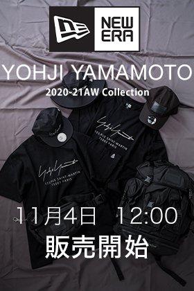 Yohji Yamamoto-ヨウジヤマモト x New Era-ニューエラの新作を11月4日(水) 正午12時より発売開始!