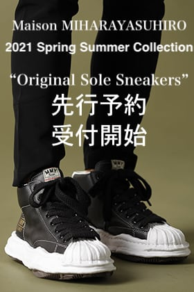 Maison MIHARAYASUHIRO - メゾンミハラヤスヒロ 2021SS Collection【Original Sole Sneakers】先行予約受付開始!