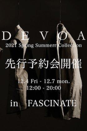 明日からDEVOA 2021SSコレクション予約会開催です。