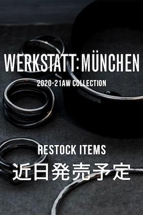WERKSTATT:MÜNCHENが近日中に再入荷予定です!