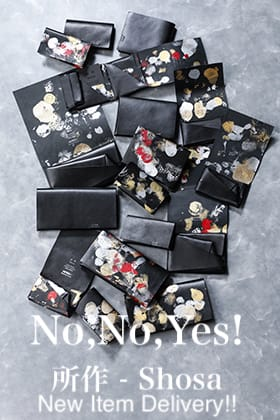 No,No,Yes! Shosa New Item Delivery!!