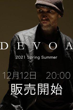 DEVOA - デヴォア 2021SS(春夏)の販売を12日20時から開始します。