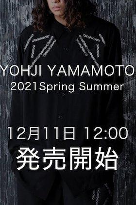 Yohji Yamamoto-ヨウジヤマモト 2021SS(春夏)の第一弾12月11日 正午12時より発売開始!