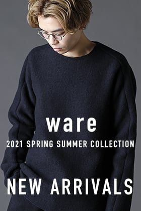 Now in stock is a new product from ware
