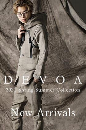 A new item from DEVOA has arrived.
