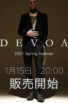 DEVOA - デヴォア 2021SS(春夏)の販売を15日 20時から開始します。