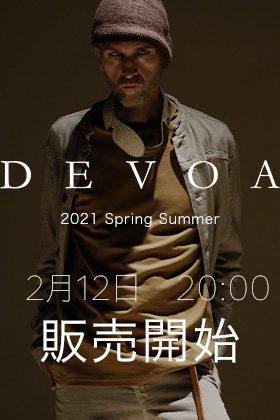 DEVOA - デヴォア 2021SS(春夏)の販売を2月12日20時から開始します。