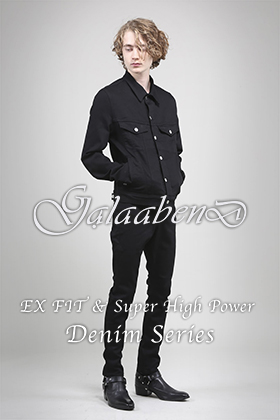 [Staff Column] Introducing GalaabenD EX Fit & Super High Power Denim Series
