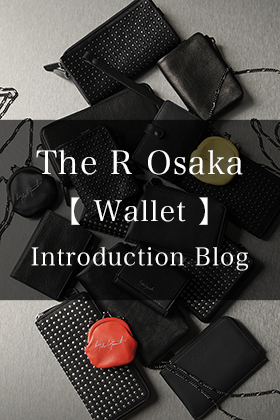 The R Osaka【 Wallet 】Introduction Blog