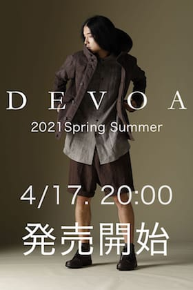 DEVOA - デヴォア 2021SS(春夏)の販売を4月17日20時から開始します。