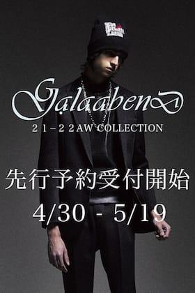 GalaabenD - ガラアーベント 21-22AW オンライン先行受注受付開始
