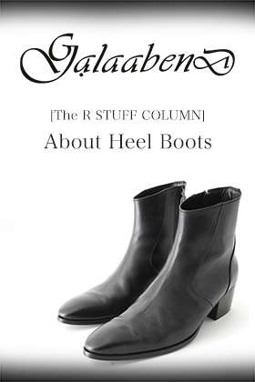 [Staff Column] GalaabenD Heel Boots has been continues to be loved.