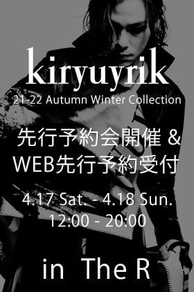 kiryuyrik 2021-22AW店頭受注会 & オンライン予約開催!