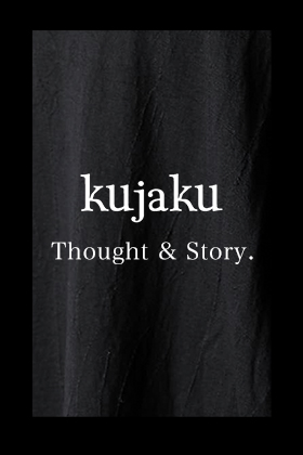 [Staff column] The concept and story of the kujaku brand.