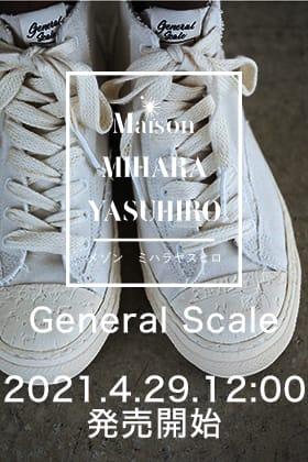 Maison MIHARAYASUHIROより新スニーカーライン「General Scale(ジェネラルスケール)」販売予告