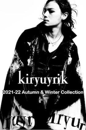 kiryuyrik - キリュウキリュウ 21-22AW コレクション ピック アップ ブログ