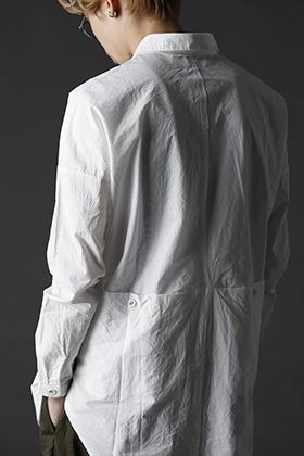[Staff column] Introducing white shirt.