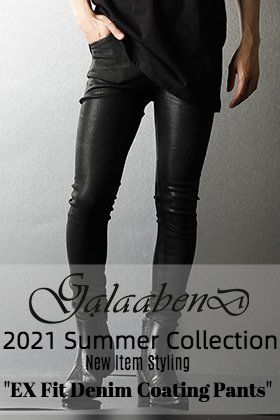 GalaabenD 2021 Summer collection now in stock is an EX fit coated denim pants.