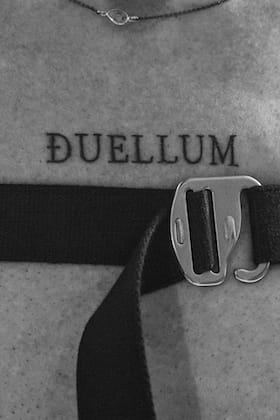 [Staff Column] DUELLUM Two-sided nature in human beings