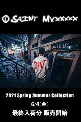 ©️SAINT M××××××(セントマイケル) 21SSコレクション 最終入荷分のTシャツを明日 通販・店舗にて同時販売開始!!