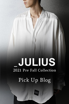 JULIUS 21 PF Recommended Product Pick-up Blog