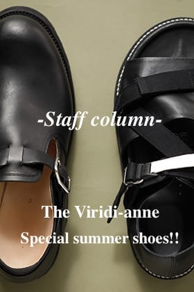 [スタッフコラム] The Viridi-anne 夏のお勧めシューズ特集!!
