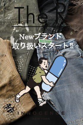 只今よりThe R新規取り扱いブランド INNOCENCE NY(イノセンス ニューヨーク) 通販・店舗にて販売開始!!