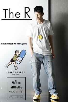 INNOCENCE NY 2021SS Summer Coloring Style