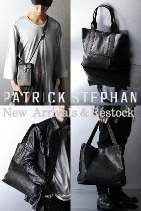 Now in stock are three new and restocked items from PATRICK STEPHAN.