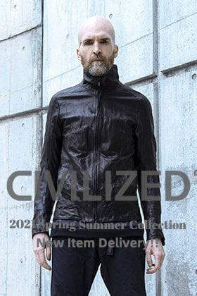 It's been a long time since we got the first shipment from CIVILIZED, and now we have 19 pieces in stock!