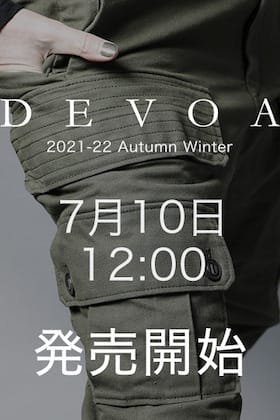 DEVOA(デヴォア) 2021-22AW(秋冬)の第一弾を7月10日正午12時から販売開始!